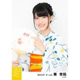 SKE48 2015年7月度個別生写真「浴衣」5枚セット 東李苑