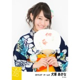 SKE48 2015年7月度個別生写真「浴衣」5枚セット 犬塚あさな