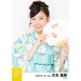 SKE48 2015年7月度個別生写真「浴衣」5枚セット 大矢真那
