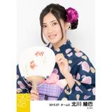 SKE48 2015年7月度個別生写真「浴衣」5枚セット 北川綾巴