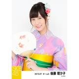 SKE48 2015年7月度個別生写真「浴衣」5枚セット 後藤理沙子
