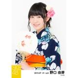 SKE48 2015年7月度個別生写真「浴衣」5枚セット 野口由芽