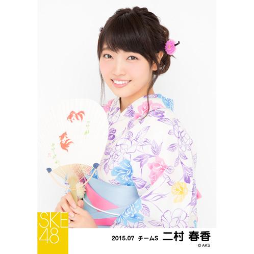 SKE48 2015年7月度個別生写真「浴衣」5枚セット 二村春香