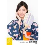 SKE48 2015年7月度個別生写真「浴衣」5枚セット 松井珠理奈