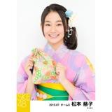 SKE48 2015年7月度個別生写真「浴衣」5枚セット 松本慈子
