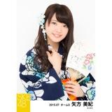 SKE48 2015年7月度個別生写真「浴衣」5枚セット 矢方美紀