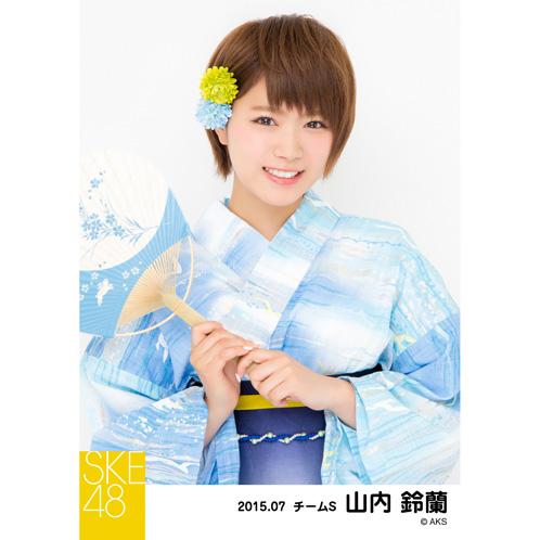 SKE48 2015年7月度個別生写真「浴衣」5枚セット 山内鈴蘭