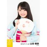 SKE48 2015年7月度個別生写真「浴衣」5枚セット 山田樹奈