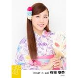 SKE48 2015年7月度個別生写真「浴衣」5枚セット 石田安奈