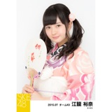 SKE48 2015年7月度個別生写真「浴衣」5枚セット 江籠裕奈