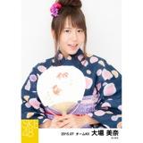 SKE48 2015年7月度個別生写真「浴衣」5枚セット 大場美奈