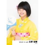 SKE48 2015年7月度個別生写真「浴衣」5枚セット 北野瑠華