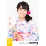 SKE48 2015年7月度個別生写真「浴衣」5枚セット 惣田紗莉渚