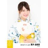 SKE48 2015年7月度個別生写真「浴衣」5枚セット 高木由麻奈