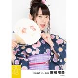 SKE48 2015年7月度個別生写真「浴衣」5枚セット 高柳明音