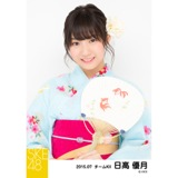 SKE48 2015年7月度個別生写真「浴衣」5枚セット 日高優月
