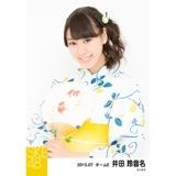 SKE48 2015年7月度個別生写真「浴衣」5枚セット 井田玲音名
