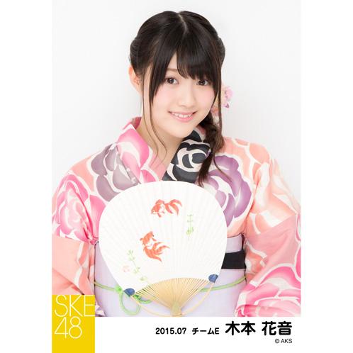 SKE48 2015年7月度個別生写真「浴衣」5枚セット 木本花音