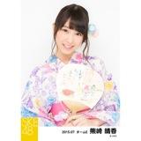 SKE48 2015年7月度個別生写真「浴衣」5枚セット 熊崎晴香