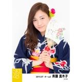 SKE48 2015年7月度個別生写真「浴衣」5枚セット 斉藤真木子