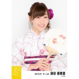 SKE48 2015年7月度個別生写真「浴衣」5枚セット 須田亜香里