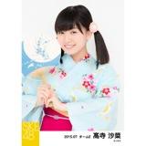 SKE48 2015年7月度個別生写真「浴衣」5枚セット 髙寺沙菜