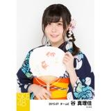 SKE48 2015年7月度個別生写真「浴衣」5枚セット 谷真理佳