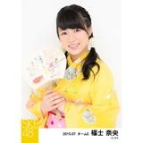 SKE48 2015年7月度個別生写真「浴衣」5枚セット 福士奈央