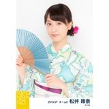 SKE48 2015年7月度個別生写真「浴衣」5枚セット 松井玲奈