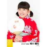 SKE48 2015年7月度個別生写真「浴衣」5枚セット 相川暖花