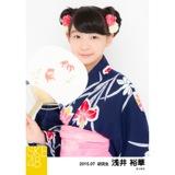 SKE48 2015年7月度個別生写真「浴衣」5枚セット 浅井裕華