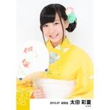 SKE48 2015年7月度個別生写真「浴衣」5枚セット 太田彩夏