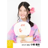 SKE48 2015年7月度個別生写真「浴衣」5枚セット 小畑優奈