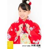SKE48 2015年7月度個別生写真「浴衣」5枚セット 片岡成美