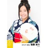 SKE48 2015年7月度個別生写真「浴衣」5枚セット 後藤楽々