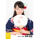 SKE48 2015年7月度個別生写真「浴衣」5枚セット 髙畑結希
