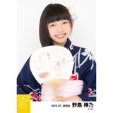 SKE48 2015年7月度個別生写真「浴衣」5枚セット 野島樺乃