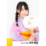 SKE48 2015年7月度個別生写真「浴衣」5枚セット 和田愛菜