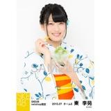 SKE48 2015年7月度net shop限定個別生写真5枚セット 東李苑