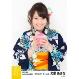 SKE48 2015年7月度net shop限定個別生写真5枚セット 犬塚あさな
