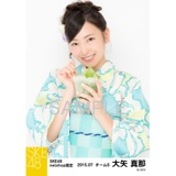 SKE48 2015年7月度net shop限定個別生写真5枚セット 大矢真那