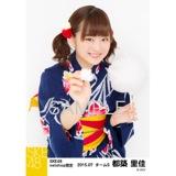 SKE48 2015年7月度net shop限定個別生写真5枚セット 都築里佳