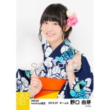 SKE48 2015年7月度net shop限定個別生写真5枚セット 野口由芽