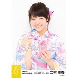 SKE48 2015年7月度net shop限定個別生写真5枚セット 二村春香