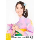 SKE48 2015年7月度net shop限定個別生写真5枚セット 松本慈子
