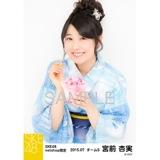 SKE48 2015年7月度net shop限定個別生写真5枚セット 宮前杏実