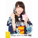 SKE48 2015年7月度net shop限定個別生写真5枚セット 矢方美紀