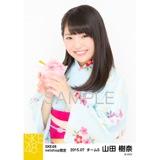 SKE48 2015年7月度net shop限定個別生写真5枚セット 山田樹奈