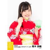 SKE48 2015年7月度net shop限定個別生写真5枚セット 青木詩織