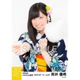 SKE48 2015年7月度net shop限定個別生写真5枚セット 荒井優希